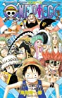 ONE PIECE -ワンピース- 第51巻