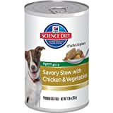 Hill's Science Diet Puppy Savory Stew Chicken and Vegetables Dog Food Can, 13-Ounce (Pack of 12), My Pet Supplies