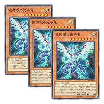 Used, Yu-Gi-Oh! 3 DP20-JP039 - Yugioh - Galaxy-Eyes Photon for sale  Delivered anywhere in Canada