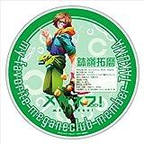 Meganebu! Dekanbatchi (25cm) Hachimine Takuma