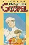 One-Pound Gospel, Vol. 1 (Viz Graphic Novel) by Rumiko Takahashi (1996-08-05)