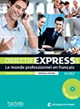 Objectif Express 1 NE : Livre de l'lve + DVD-ROM
