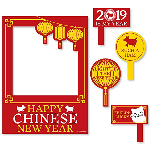 Chinese New Year - 2019 Year of The Pig Party Selfie Photo Booth Picture Frame & Props - Printed on Sturdy Material