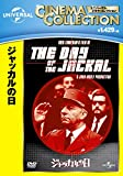 The Day of the Jackal [amazondvd Collection]