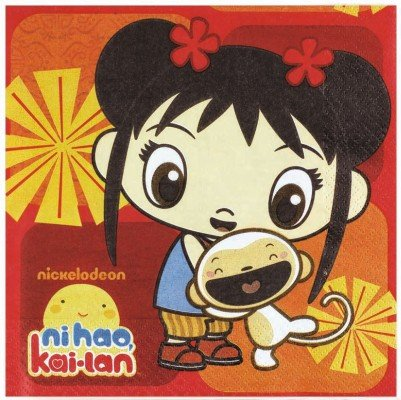 Luncheon Napkins | Ni Hao Kai Lan Collection | Party Accessory -