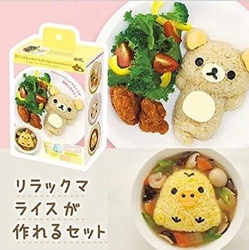 Juego de moldes de bola de arroz, diseño de oso con dibujos animados para hacer tú mismo, molde de arroz de cocina Bento. Bear Chick: Amazon.es: Hogar