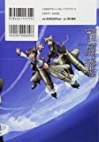 Strike Witches - Official Comic a la carte - Minnade dekirukoto (Kadokawa Comics Ace) Manga