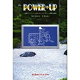 Trajectory of Japanese TV game rise to a sign of POWER + UP-gamer geek U.S. ISBN: 4875663153 (2005) [Japanese Import]
