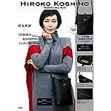 HIROKO KOSHINO Shoulder Bag Book