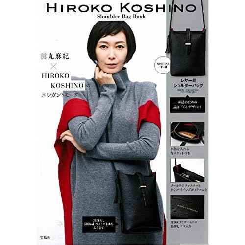 HIROKO KOSHINO Shoulder Bag Book 画像