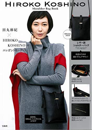 HIROKO KOSHINO Shoulder Bag Book 画像 A