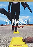 エル・マリアッチ [DVD]