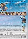 2012 Japanese Drama : Ghost Mama Sousasen w/ English Subtitle