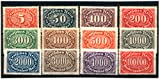 8 DIFFERENT LARGE ORNATE 1923 GERMAN INF