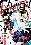 Change!(4) (KCデラックス)