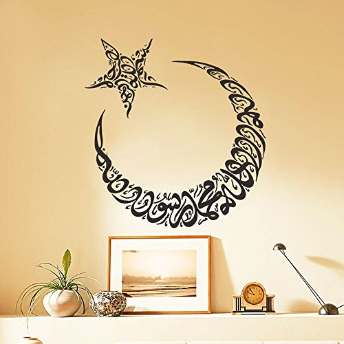 Rihe Black Removable Wall Sticker Muslim Art Islamic Decal Wall Calligraphy Home Decor Decals Art Vinyl Mural