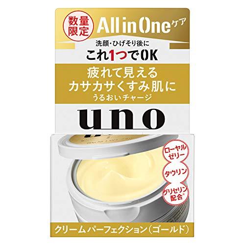 UNO (우노) 크림 퍼펙션 (골드)
