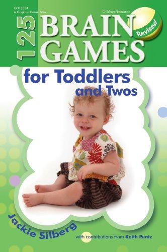 child development 125 - 4