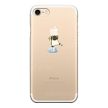 187db6600d iPhone 各機種 対応【CuVery】 iPhone7 ハード クリア 透明 ケース レンズ 液晶保護 超