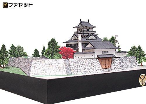浜松城ペーパークラフト(日本名城シリーズ1/300)