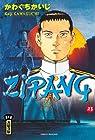 Zipang, tome 23 par Kawaguchi