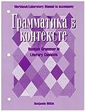 Grammatika V Kontekste : Systematizing Russian in Literary and Nonliterary Texts, Rifkin, Benjamin A., 0070528349