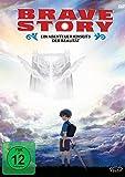 Brave Story - Ein Abenteuer jenseits der Realität