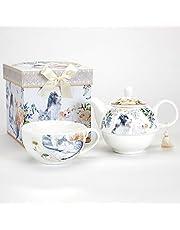 Bits and Pieces - Juego de té de Gatito para una Sola porción - Juego de té de Gato para uno - Tetera de Porcelana y Taza combinación