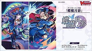 カードファイト!! ヴァンガード ブースターパック第9弾 蝶魔月影 VG-V-BT09 BOX