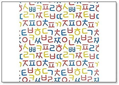 Alphabet Letters Pattern A Z For Miyuki Loom 2