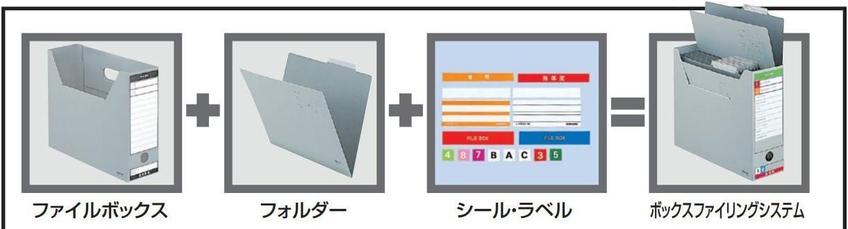 Kokuyo S /& T file box F Taipufuta A4 landscape with blue japan import