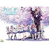 D.C.II ~ダ・カーポII ~ ご入学ご卒業セット