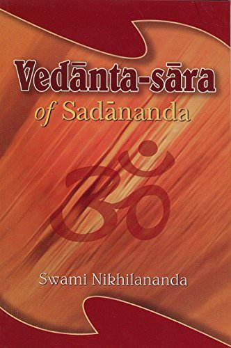 Vedanta-sara-of-Sadananda