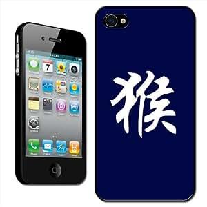 Fancy A Snuggle - Carcasa rígida para iPhone 4 y 4S, diseño de símbolo del año del mono en el zodiaco chino