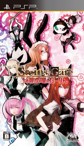 STEINS;GATE Hiyoku Renri no darling Regular edition (Japan Import)