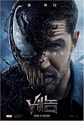 Amazoncom Venom 2018 Korean Mini Movie Posters Movie Flyers A4