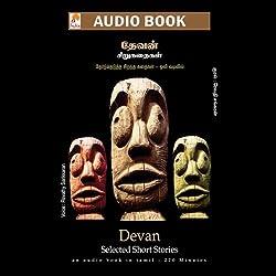 Devan Short Stories