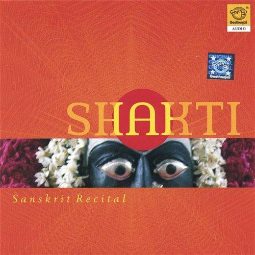 Sri lakshmi Gayathri Mantra Download free