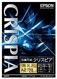 20 sheets; [high-gloss] KA220SCKR A2 size EPSON photo paper CRISPIA (japan import)