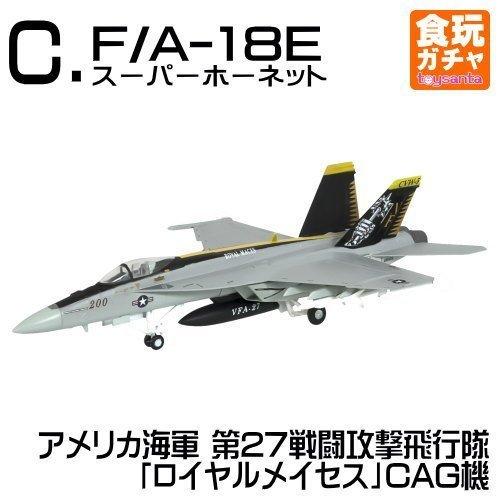 High-spec Series vol.4 F / A-18E ? F Super Hornet / EA-18G Guraura [C.F / A-18E Super Hornet US Navy 27th Fighter Attack Squadron