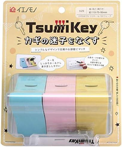 日本ロックサービス(Nihon Lock Service) 鍵収納 カギのおうち ツミキー ウェーブ ie-102 カギの迷子をなくす 壁付け可能
