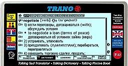 T-33 Russian English Electronic Dictionary  Text Translator