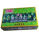 Rich Aroma High Mountain Green Tea Sheng Xuan Yuan Series 200g