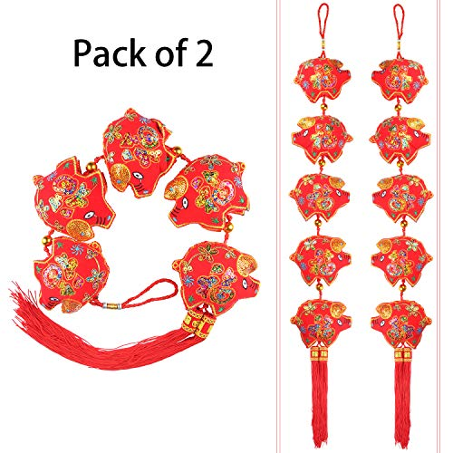 KI Store Chinese New Year Pigs Hanging Decorations traditional Red Mascot Piggy Handicrafts Ornament for Spring Festival Lunar Pack of 2 -