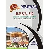 BPSE212-Govt. & Politics in India