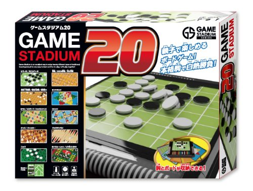 Game Stadium 20 by Hanayama