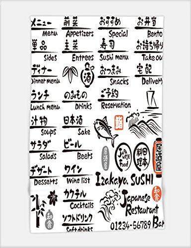 Minicoso Bath Towel Japanese food menu Illustration 176211877 For Spa Beach Pool - Hut Menu Beach