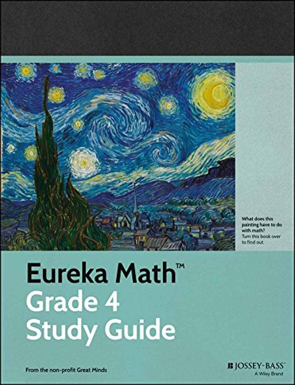 ハロウィン相手強制Eureka Math, A Story of Units: Grade 4, Module 5: Fraction Equivalence, Ordering and Operations