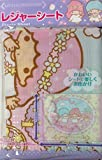 SANRIO Little Twin Stars PP Leisure Sheet Picnic