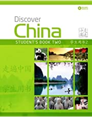 DISCOVER CHINA 2 Sb Pk